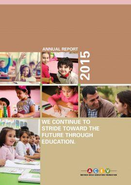 2015- Annual report